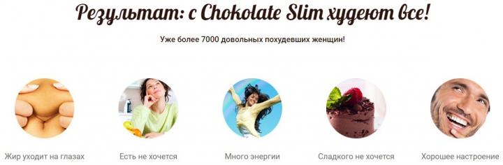 Овсяные отруби для похудения отзывы похудевших